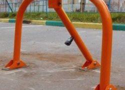оранжевый парковочный блокатор