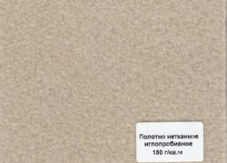 Геотекстиль 150/1,0/30 фото