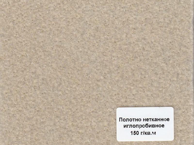 Геотекстиль 150/1,0/30
