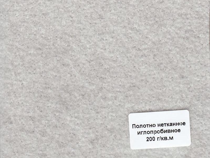 Геотекстиль 200/1,0/30 Геотекстиль