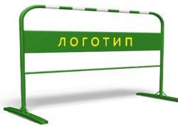Мобильное переносное ограждение забор с логотипом