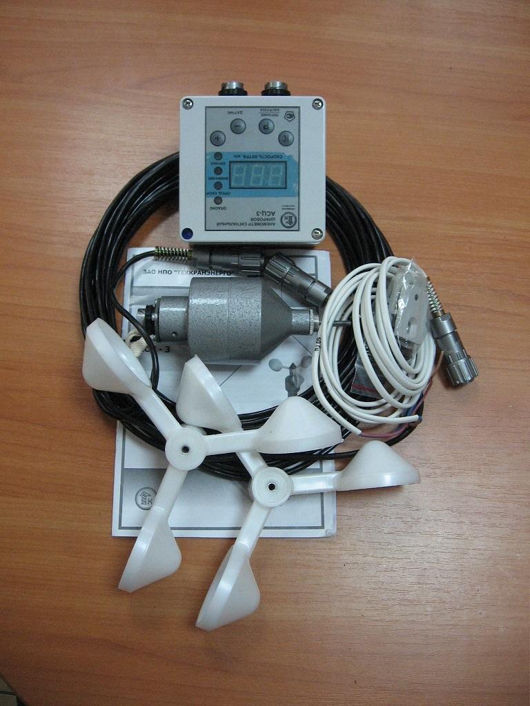 Анемометр цифровой АСЦ-3