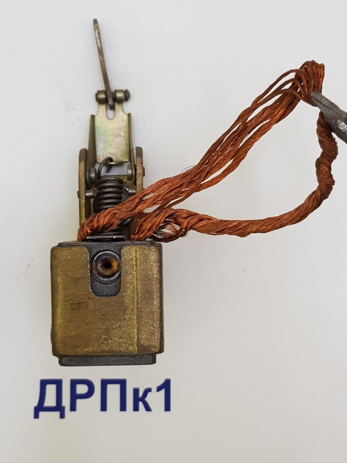 Щеткодержатель ДРПк1