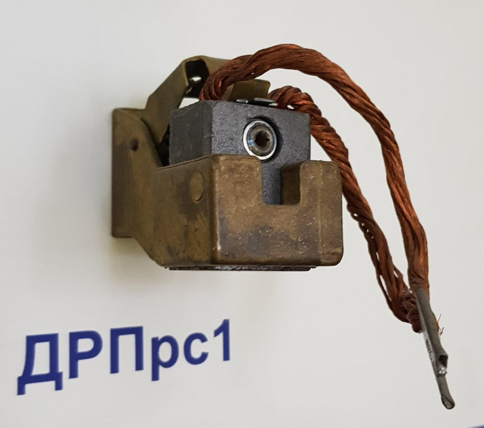 Щеткодержатель ДРПрс1