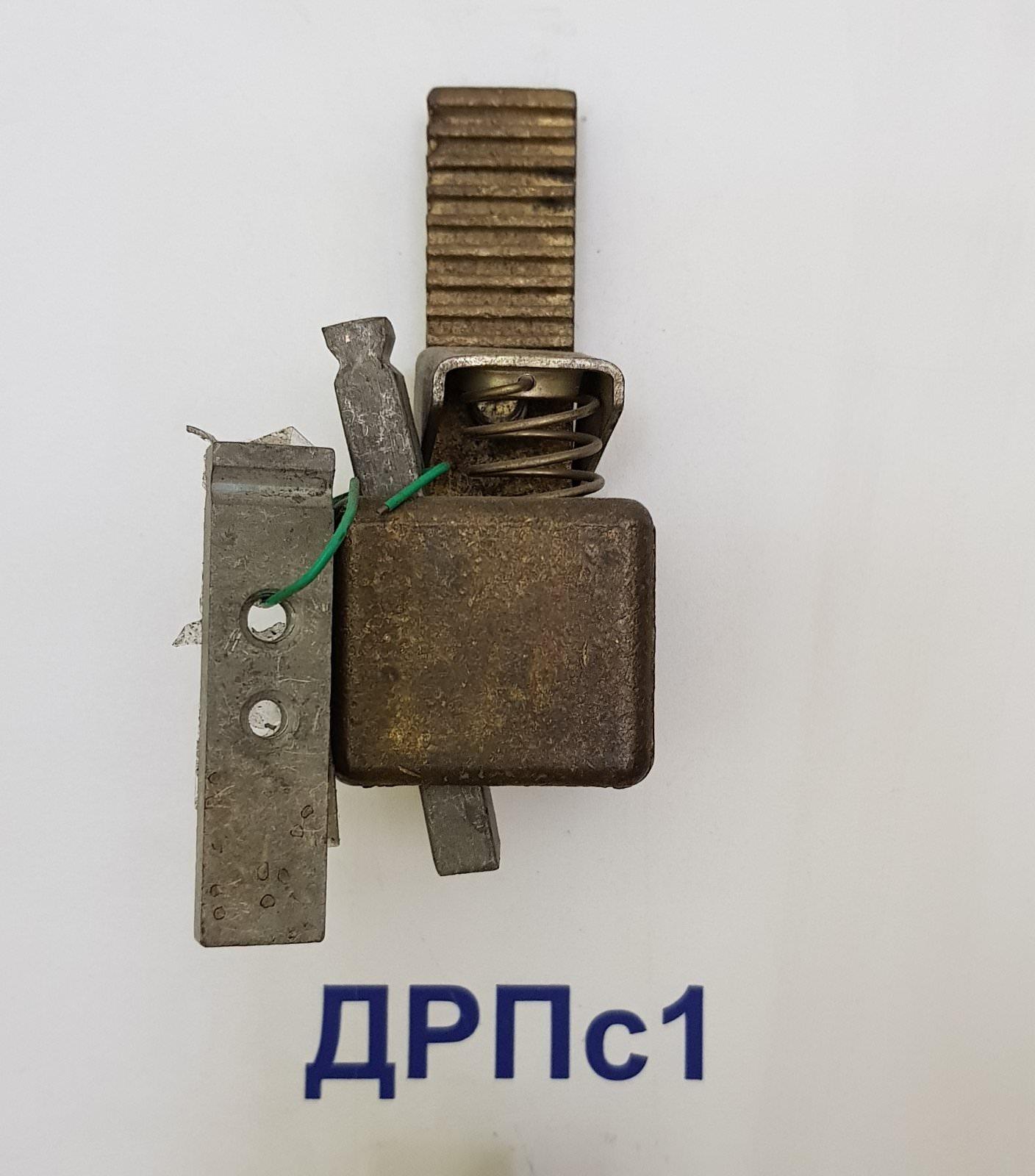 Щеткодержатель ДРПс1