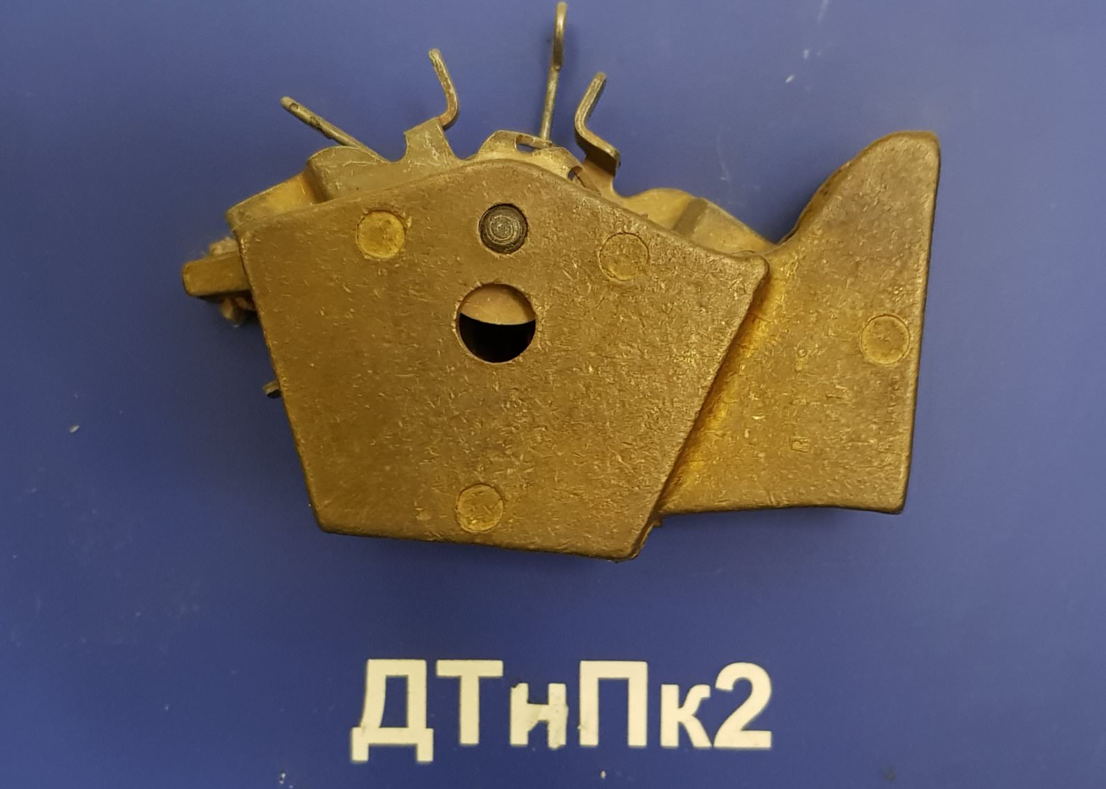 Щеткодержатель ДТнПк2