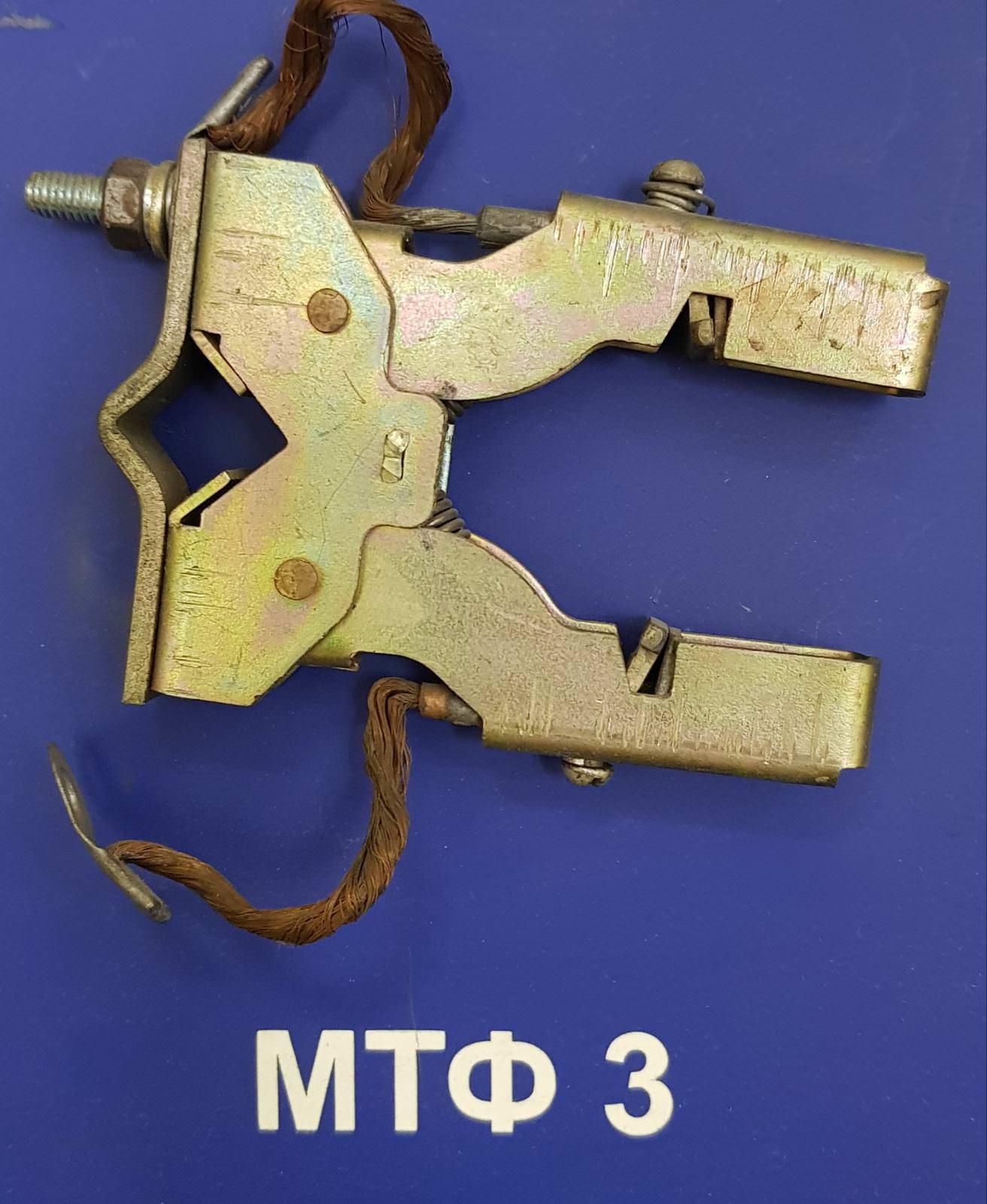 Щеткодержатель MTF (H) 3 габарит