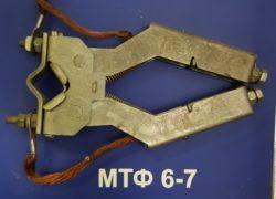 Щеткодержатель MTF (H) 6,7 габарит