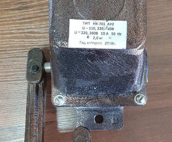 Путевой выключатель<br>НВ 702 Путевой выключатель НВ 701